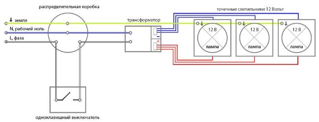 Схема подключения галогенных светильников фото 650