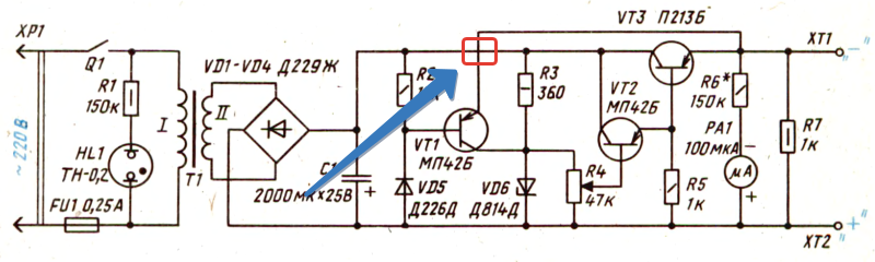 how to draw a linear scheme for an electrician how to read circuit rh sibay rb ru circuits for you circuits for you