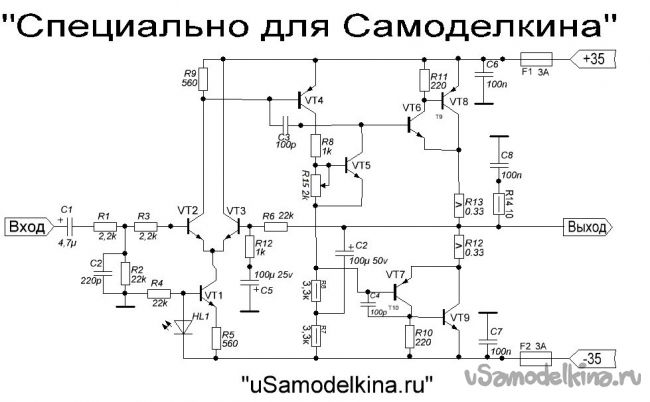 amplifier for speakers. Homemade audio